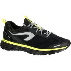 pretty nice 64228 6594c Chaussure kalenji ▷ Effectuer le meilleur choix de produit grâce à nos avis  !